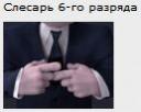 abm_id=348